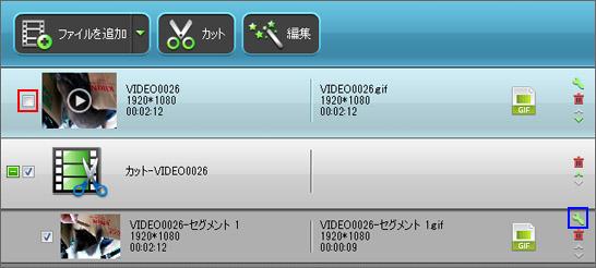 gif-movie5