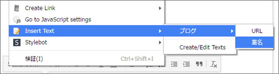 insert-text7