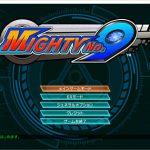 ロックマンの生みの親が開発したアクションゲーム「Mighty No.9」をプレイした感想