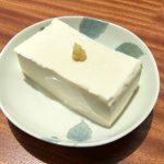 滋賀県長浜市の豆腐屋「あやべとうふ店」とろけるようなミルキーさで美味い