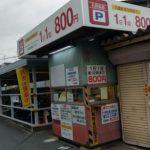 名鉄笠松駅の駐車場の場所はどこ?2日以上停められるか