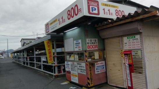笠松駅駐車場