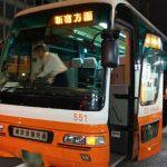 羽田空港から新宿方面へ行くならリムジンバスが乗換えなしで便利