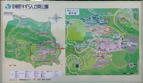 滝野すずらん丘陵公園、園内図