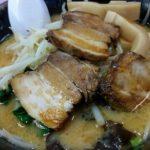 ラーメン日本一の上川町「あさひ食堂」の特みそラーメン!コク深い特級品【北海道】