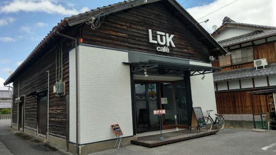 ルークカフェ外観