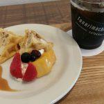 米原駅前にノマドも捗るお洒落な「カフェ&バー隣町パーラー」がオープン!電源・Wi-Fiも完備