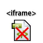 iframe内のjavascriptを無効にする方法