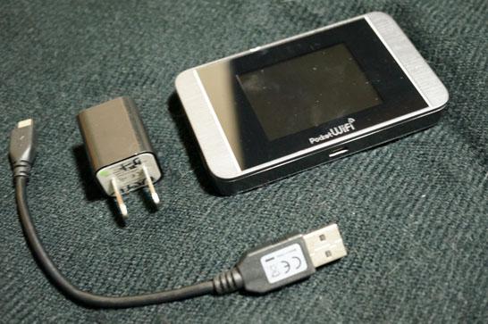 mobilewifi