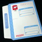 本を安く手軽に送る為の料金・送料比較、スマートレターが最適解