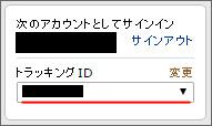 amazon-data5