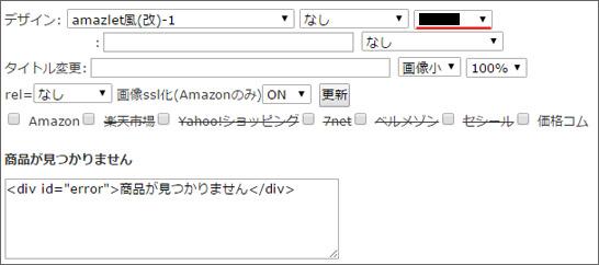 amazon-data7