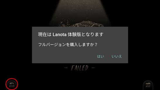 lanota9