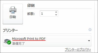 netprint8