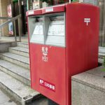 郵便局前のポスト
