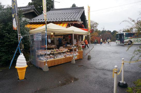 hyakusaizi4