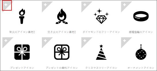 icoon-mono3