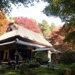 知られざる滋賀県の紅葉の名所、安土町にある隠れ寺「教林坊」