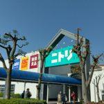 滋賀県長浜市に家具インテリア用品のニトリ長浜楽市店がオープン