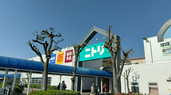 ニトリ長浜店