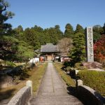 美しい日本庭園に息を呑む甲賀市水口町の「大池寺」で紅葉鑑賞