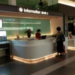 羽田空港のロビーで落とし物をしてしまった場合どうすればいい?