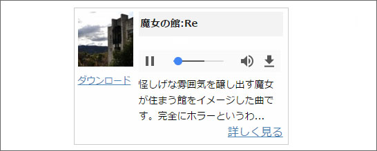 audio-tag3