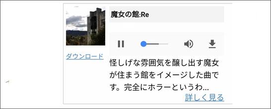 audio-tag6