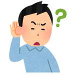 Android版Skypeで相手の声は聞こえてもこちらの声が聞こえない時の対処法