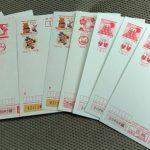 余った年賀状は5円で切手やはがきに交換できる。眠らせたり捨てずに有効活用しよう