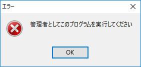 keyswap1