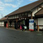 正月三が日、多賀大社の初詣の混雑・渋滞を避けるには電車がおすすめ