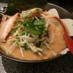【閉店】大垣市の麺やらいじんが移転、一味違う豚骨スープとらいじんラーメンに舌鼓