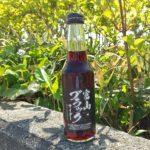 醤油と胡椒の味が効く富山ブラックサイダーを飲んでみた感想