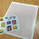 切手を郵便局ではなくインターネット通販で買う事はできるか?
