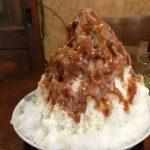 大津市のお茶屋さん「伽藍堂」の本格ふわふわかき氷!茶店らしい手作り蜜が絶品です