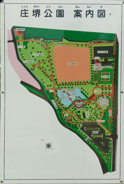 庄堺公園マップ