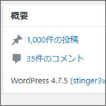 ブログは1000記事書いてからがスタートラインと言われる理由