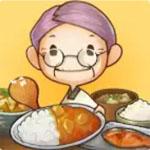 お婆ちゃんの昭和な食堂を営むスマホゲーム「思い出の食堂物語」レビュー