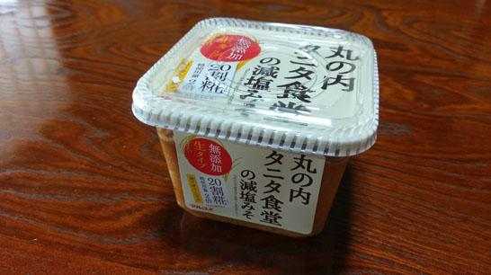 タニタ食堂の味噌
