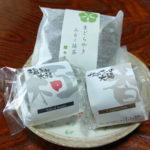 売切れ続出!独創的な絶品大福で有名な岐阜県川辺町の和菓子処「養老軒」