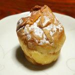 箱根温泉土産、和菓子店「菜の花」のパリパリ焼モンブランが大変美味でおすすめです