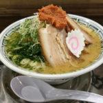 新潟県で人気のからし味噌ラーメンのお店がイオン大垣に登場「ちゃーしゅうや武蔵」