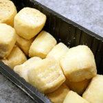 高級和三盆糖使用、上品な甘さの柔らかクッキー「箱根ポルボローネ」