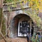 限定公開!愛知県の秘境の紅葉スポット、廃線を歩く愛岐トンネル群秋の特別公開