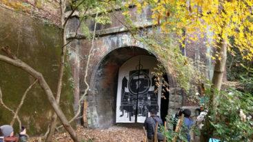 愛岐トンネル入り口