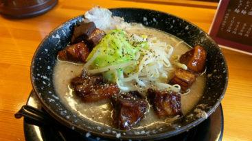 漬けトロチャーシュー麺