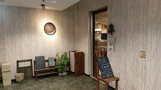 Cafe One外観