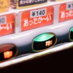 自動販売機で1.5リットルのペットボトルの販売がなくなったのは何故か?
