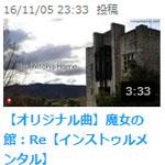 videoタグのmp4動画にもサムネイル画像を表示させるには